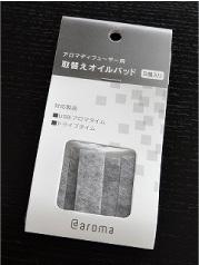 img_car_aroma_04