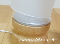 img_mujirusi_ketten2_01